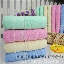 【爆款】高阳厂家直销批发福利劳保促销礼品蘑菇纯棉毛巾可订做