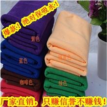 超细纤毛巾批发洗车巾30*70超强吸水美容干发擦车巾毛巾