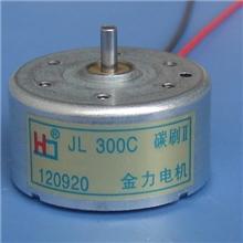 供应电动麻将机骰子盘电机(图)微型马达