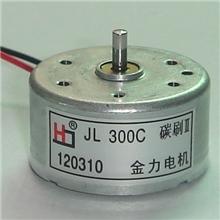 供应电子电器产品用驱动小电机,智能感应垃圾筒开盖电机(图)