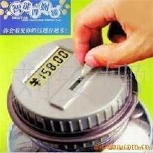 供应批发会计数的存钱罐水桶存钱罐创意储蓄罐智能理财