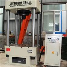 二手油压液压机?贝勒生产直销400T单臂四柱价格实惠油压液压机