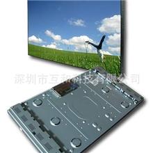 互和科技供应46寸1080P无缝液晶大屏拼接,HDMI数字液晶大屏幕