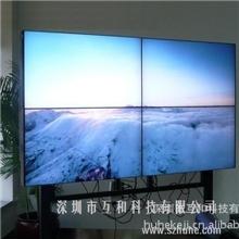 现货供应互和科技55寸液晶拼接墙,安防监控系统显示墙