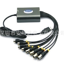 厂家提供4路USB视频采集卡usb视频卡批发