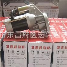 供应大量专业耐用的QDJ3008SE欧曼重卡起动机