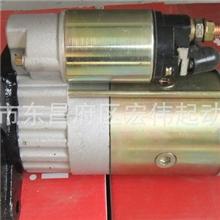 专业经销高质量康明斯QDJ3038SE起动机