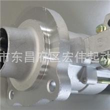 批量供应质量可靠的QDJ2943L起动机