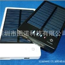太阳能应急电器移动电源工厂手机移动电源移动电源手机电源
