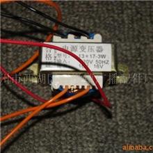 供应电源变压器音频变压器