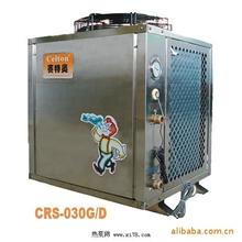 浙江杭州建德专业供应酒店宾馆空气源热泵热水器