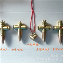 供应64纯铜子弹项链(十字架)弹壳工艺品礼品