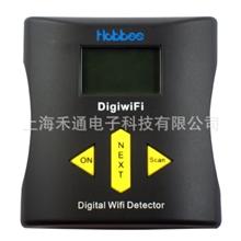 台湾禾普无线网络信号探测试器无线网络测试仪无线网络检测仪
