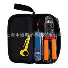供应台湾禾普组合工具