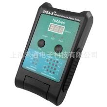 供应台湾禾普在线多用途网络测试仪网络测试器