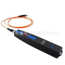 台湾禾普笔型光纤测试仪光纤功率测试器
