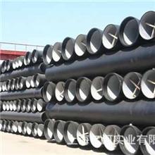 供应新兴球墨管,新型铸铁管,新兴铸管,上海较低价格。