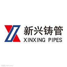供应新兴铸管新兴球墨铸铁管,上海较低价格