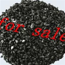 xy印染煤质颗粒活性炭橡胶煤质颗粒活性炭油田用煤质颗粒活性炭