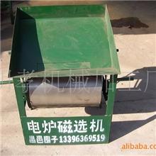 本厂长期生产专业维修优质磁选机