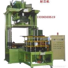厂家专业生产明孝机械射芯机质量可靠