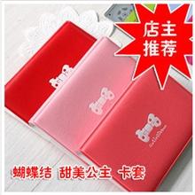 韩版蝴蝶结卡包可爱卡通卡夹浪漫蝴蝶结12位卡套40g