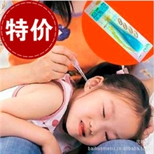 B9001安全发光耳勺好妈妈必备耳扒/挖耳器超好用