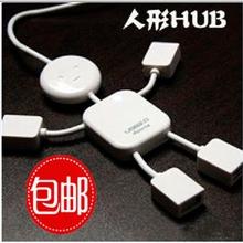 V8011可爱人形USB扩展HUB/USB2.0/人形HUB分线器/一分四口集线器