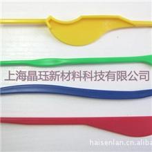 魔艺坊超轻粘土DIY工具软陶工具橡皮泥工具4件套