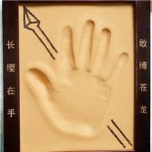 魔艺坊商务手印泥手印相框手模立体手印单手相框