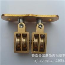 手摇落地晾衣架升降衣架,大方蝴蝶纯铜转角、转向器