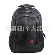 厂家直销瑞士军刀双肩背电脑包休闲背包礼品单爆款经典9393#