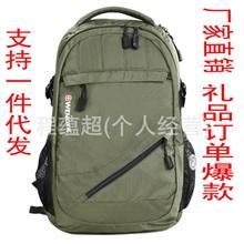2013新款新款双肩背电脑包书包背包电脑包背包男女背包