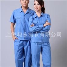 供应上海现货吸湿排汗湖蓝棉质长短袖夏装工作服cy-jx16