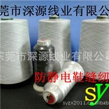 供应电脑触摸手套导电纱(生产厂家)