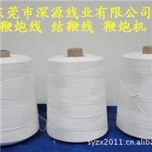 供应编制袋饲料大米化肥水泥封口线缝包线
