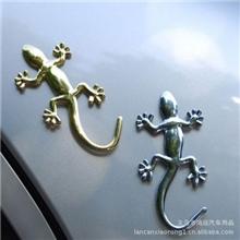纯金属壁虎车贴3D立体个性车贴汽车装饰贴-壁虎寓意避祸实心