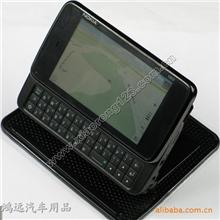 超强神奇防滑垫式车载GPS导航仪支架/手机架/万能胶片