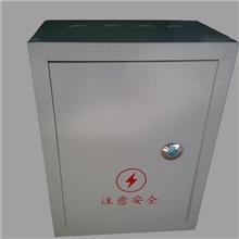 乐清市友情电器专业生产动力配电箱大量批发乐清市弱电箱