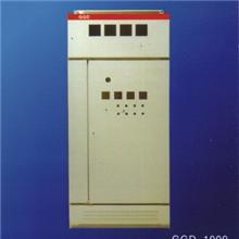 【厂家直销】动力柜XL-21GGD