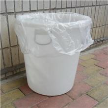 90*100cm白色平口垃圾袋(23g/个,1500个/件,全新特级PO料)
