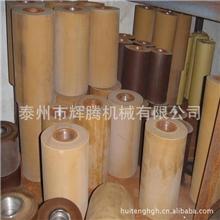 切粒机胶辊四氟乙烯胶辊耐磨耐温增加一倍较新科技同质比价