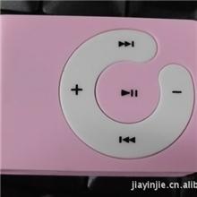 厂家直销插卡小夹子MP3插卡MP3礼品MP3夹子MP3C字母插卡夹子