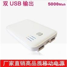 移动电源特价出货5000毫安双USB输出移动电源手机充电宝批发
