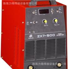 供应逆变式直流电焊机,手工弧焊机