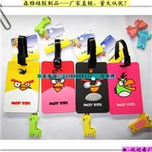 供应促销礼品PVC软胶行李牌—愤怒的小鸟