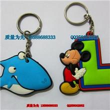供应pvc钥匙扣,橡胶钥匙扣,卡通钥匙扣