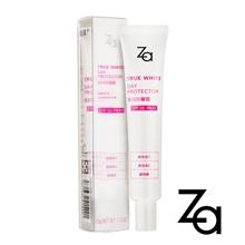 资生堂Za美白防晒霜SPF26PA++35g隔离批发品牌台湾正品