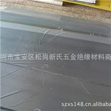 【厂家供应】黑色高级0.1-1.2MMPVC塑胶片材/板IPAD包专用