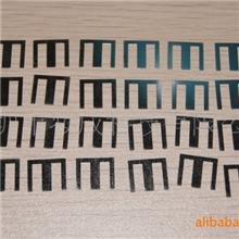 镍钢片EL-12.7PC0.2T